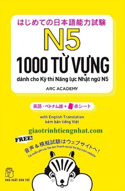 Lifestyle designSách Luyện Thi N5 Hajimete no Nihongo Tango 1000 (1000 Từ Vựng Dành Cho Kỳ Thi Năng Lực Nhật Ngữ N5 – Có Tiếng Việt – Kèm Card Đỏ)