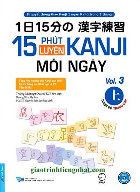 Lifestyle design15 Phút Luyện Kanji Mỗi Ngày Vol 3 – 1日15分の漢字練習 1 Nichi 15 Bu No Kanji Renshu