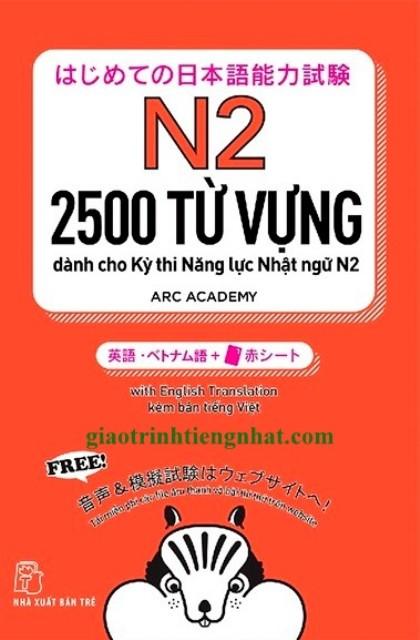 Lifestyle designSách Luyện Thi N2 Hajimete no Nihongo Tango 2500 (2500 Từ Vựng Dành Cho Kỳ Thi Năng Lực Nhật Ngữ N2 – Có Tiếng Việt – Kèm Card Đỏ)