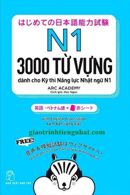 Lifestyle design3000 Từ Vựng Dành Cho Kỳ Thi Năng Lực Nhật Ngữ N1