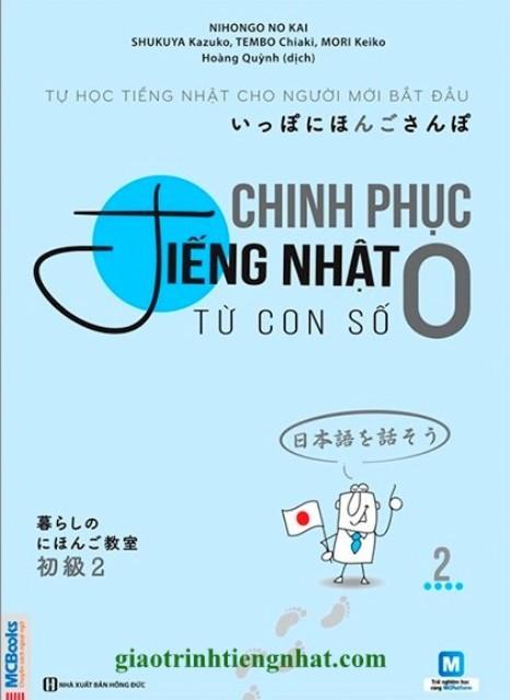 Lifestyle designSách Học Tiếng Nhật Chinh Phục Tiếng Nhật Từ Con Số 0 Sơ Cấp 2 (Có Tiếng Việt)