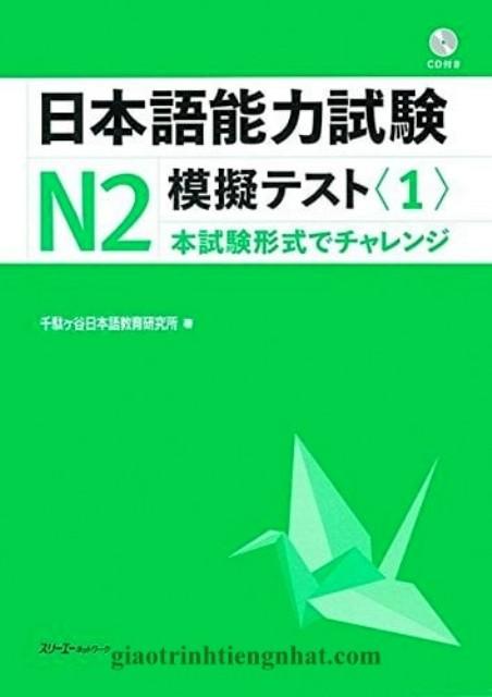 Lifestyle designSách Luyện Thi N2 Mogi Tesuto Tập 1 (Đề Mẫu)