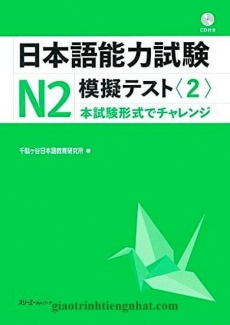 Lifestyle designSách Luyện Thi N2 Mogi Tesuto Tập 2 (Đề Mẫu)