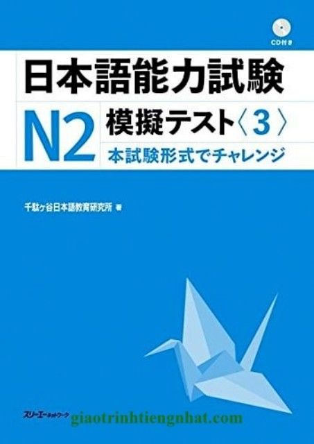 Lifestyle designSách Luyện Thi N2 Mogi Tesuto Tập 3 (Đề Mẫu)
