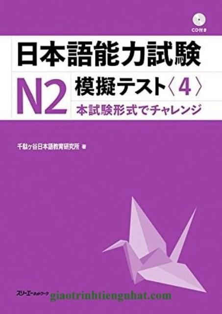 Lifestyle designSách Luyện Thi N2 Mogi Tesuto Tập 4 (Đề Mẫu)