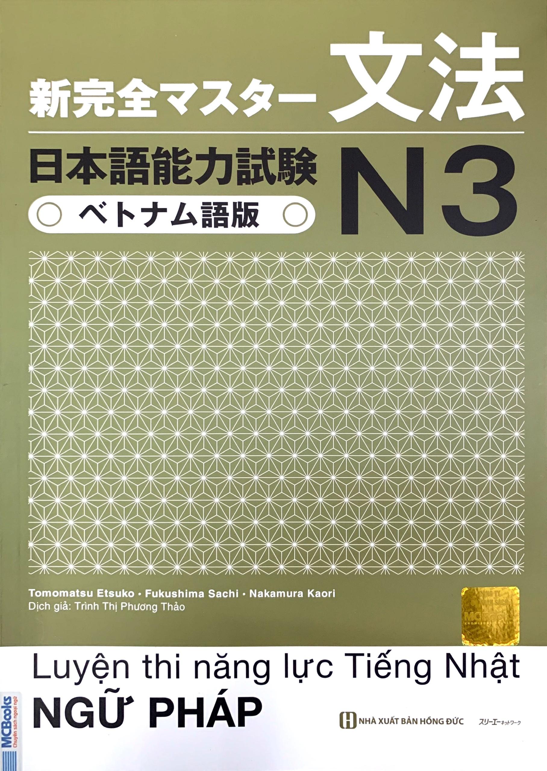 Lifestyle designSách Luyện Thi N3 Shinkanzen Masuta Bunpou (Luyện Thi Năng Lực Tiếng Nhật N3 Ngữ Pháp – Có Tiếng Việt)