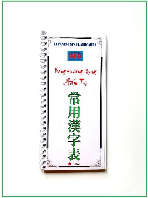 Flashcards Thẻ Học Tiếng Nhật Bảng Tra Hán Tự (Khổ Nhỏ)