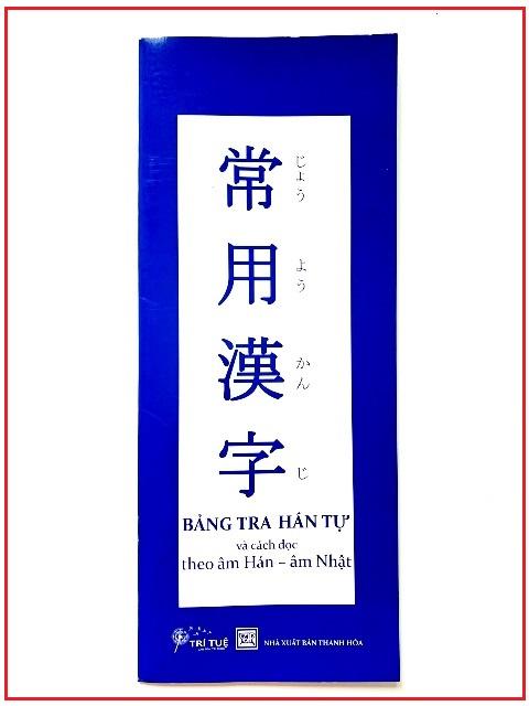 Flashcards Thẻ Học Tiếng Nhật Bảng Tra Hán Tự (Khổ Lớn)