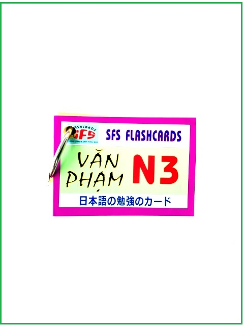 Lifestyle designFlashcards Thẻ Học Tiếng Nhật Thẻ Ngữ Pháp N3 – SFS Flashcards – 1 Xấp