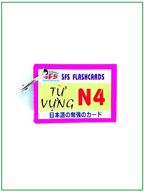 Lifestyle designFlashcards Thẻ Học Tiếng Nhật Thẻ Từ Vựng N4 – SFS Flashcards – 1 Xấp
