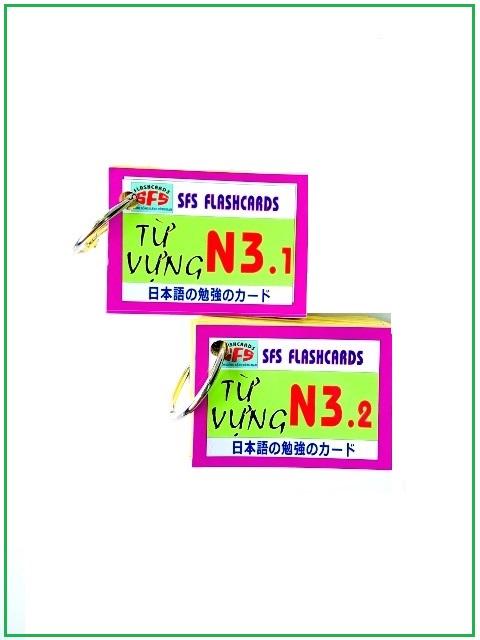 Lifestyle designFlashcards Thẻ Học Tiếng Nhật Thẻ Từ Vựng N3 – SFS Flashcards – 2 Xấp