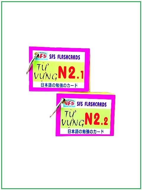 Flashcards Thẻ Học Tiếng Nhật Thẻ Từ Vựng N2 – SFS Flashcards – 2 Xấp