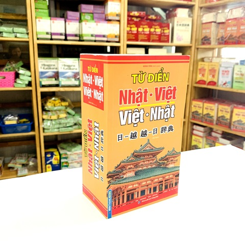 Từ Điển Nhật Việt Việt Nhật (Bìa Mềm)