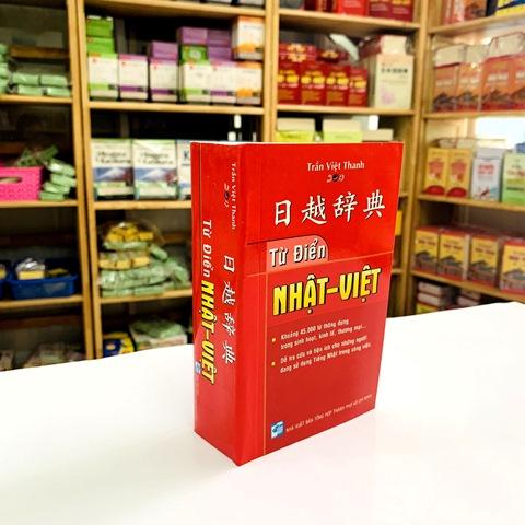 Từ Điển Nhật Việt – Trần Việt Thanh (Bìa Mềm – A5)