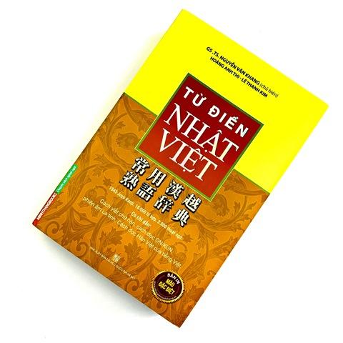 Từ Điển Nhật Việt – Nguyễn Văn Khang (Bìa Mềm – Bản Màu)
