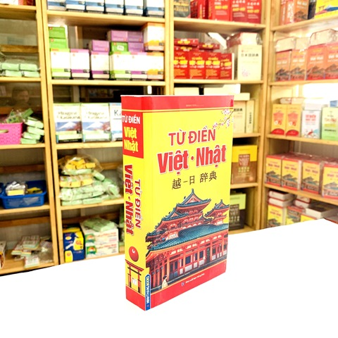 Từ Điển Việt Nhật – Minh Tân (Bìa Mềm)