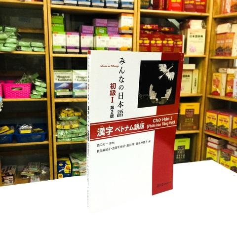 Minna no Nihongo Sơ Cấp 1 Bản Mới – Kanji (Hán Tự Bài Học – Có Tiếng Việt)