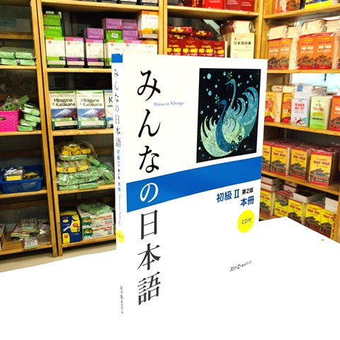 Minna no Nihongo Sơ Cấp 2 Bản Mới – Honsatsu (Sách Giáo Khoa)