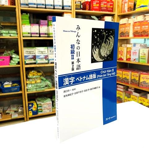 Minna no Nihongo Sơ Cấp 2 Bản Mới – Kanji (Hán Tự Bài Học – Có Tiếng Việt)