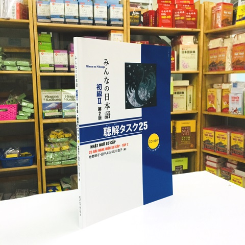 Minna no Nihongo Sơ Cấp 2 Bản Mới – Choukai Tasuku 25 (25 Bài Nghe Hiểu – Có Tiếng Việt)