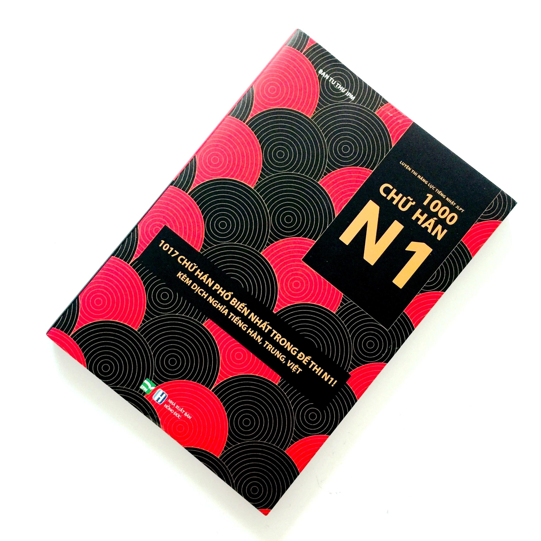 Sách Luyện Thi N1 1000 Chữ Hán N1 (Có Tiếng Việt – Tặng Kèm Card Đỏ Trong Suốt)