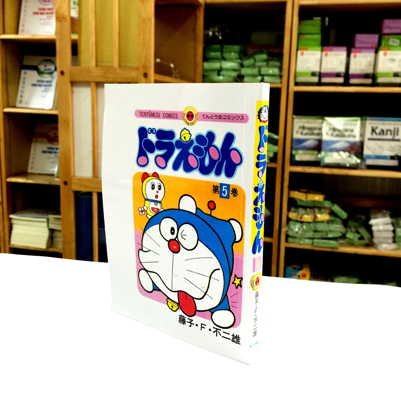 Truyện Tranh Tiếng Nhật Truyện Doraemon Tập 5