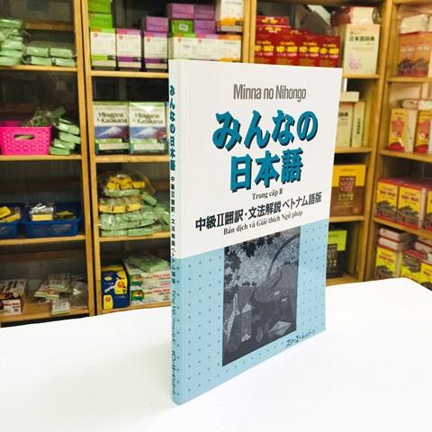 Minna no Nihongo Trung Cấp 2 – Bản Dịch và Giải Thích Ngữ Pháp Tiếng Việt