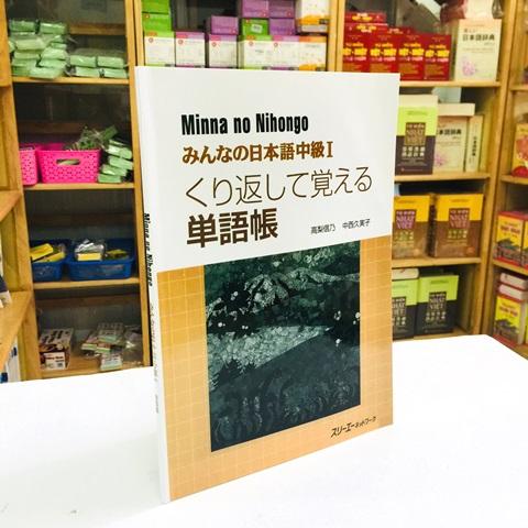 Minna no Nihongo Trung Cấp 1 – Kurikaeshite Oboeru TangoChou (Bài Tập Từ Vựng)