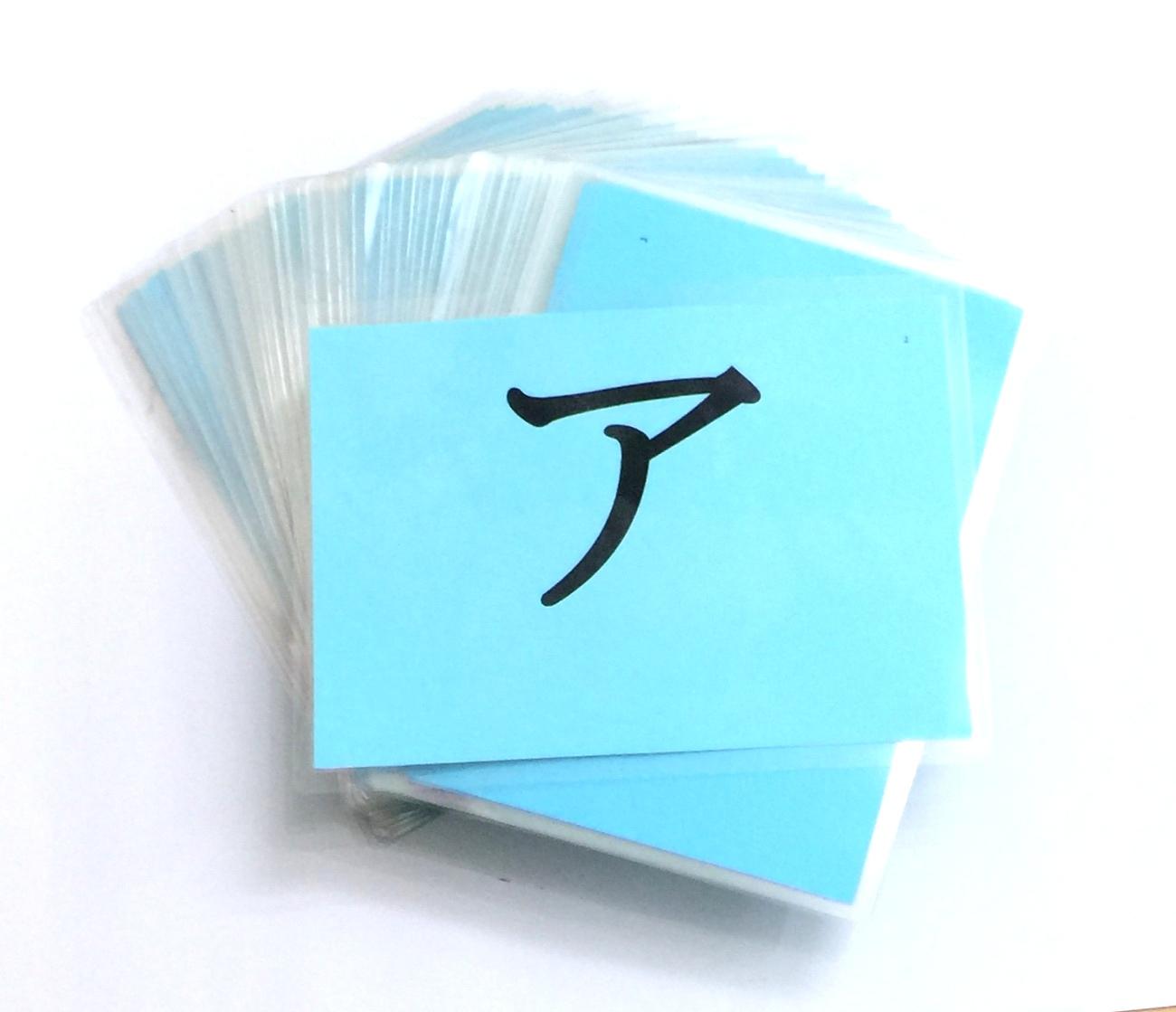Tài Liệu Dạy Tiếng Nhật – Card Dạy Chữ Cái Tiếng Nhật (104 Card – A5)