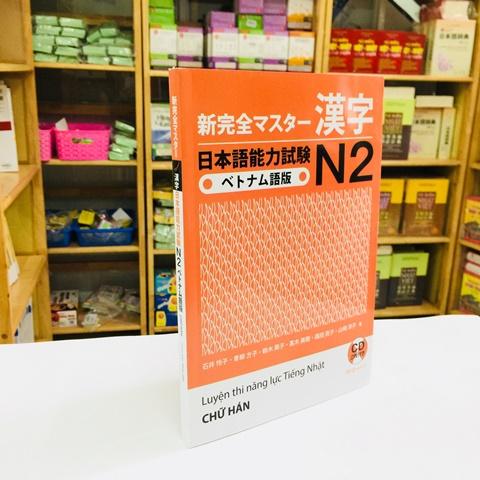 Sách Luyện Thi N2 Shinkanzen Master Hán Tự (Kanji – Có Tiếng Việt)