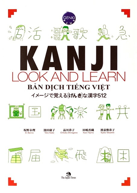 Lifestyle designSách Luyện Thi N4 và N5 Kanji Look and Learn Bản Tiếng Việt