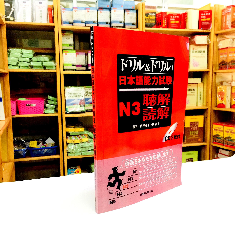 Sách Luyện Thi N3 Doriru Doriru Choukai Dokkai (Đề Nghe Hiểu Đọc Hiểu)