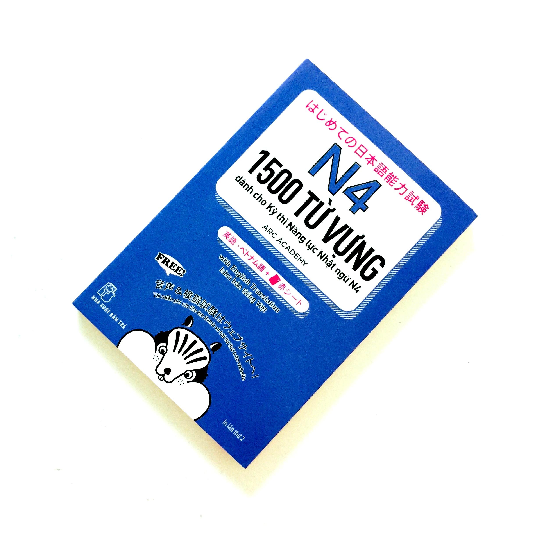Sách Luyện Thi N4 Hajimete no Nihongo Tango 1500 (1500 Từ Vựng Dành Cho Kỳ Thi Năng Lực Nhật Ngữ N4 – Có Tiếng Việt – Kèm Card Đỏ)