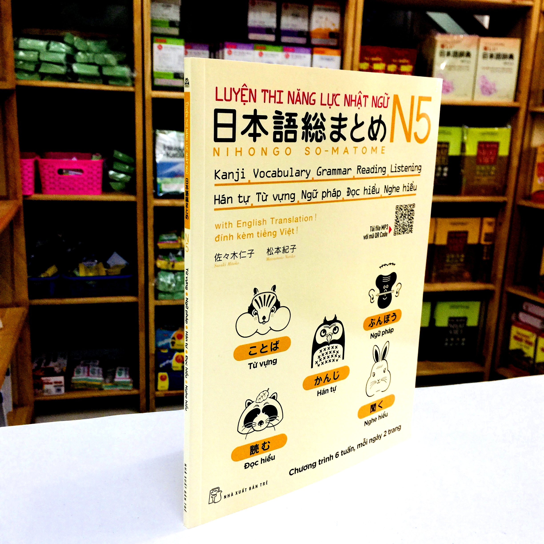 Sách Luyện Thi N5 Soumatome Tổng Hợp (Luyện Thi Năng Lực Nhật Ngữ N5 – Có Tiếng Việt)