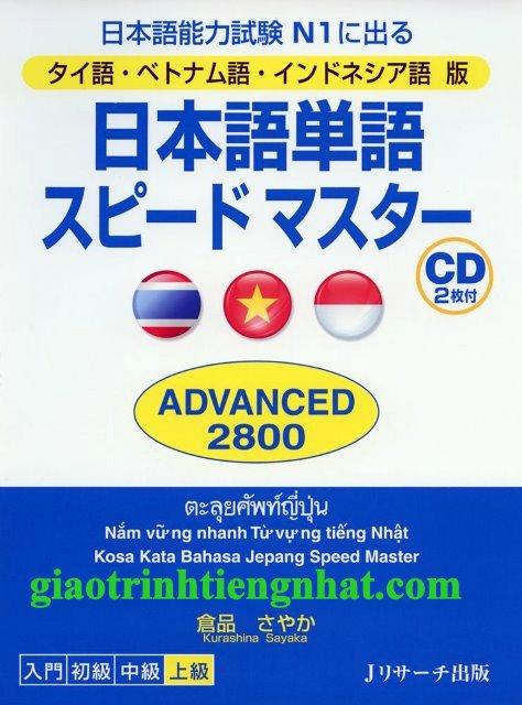 Sách Luyện Thi N1 Nihongo Tango Advanced 2800 (Từ Vựng – Có Tiếng Việt)
