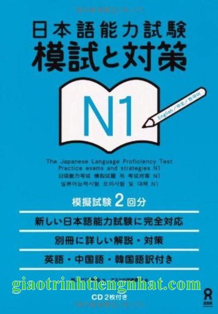 Lifestyle designSách Luyện Thi N1 Moshi to Taisaku Vol1 (Đề Mẫu)
