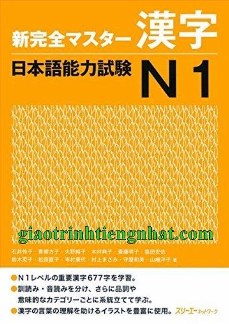 Lifestyle designSách Luyện Thi N1 Shinkanzen Master Kanji (Hán Tự)