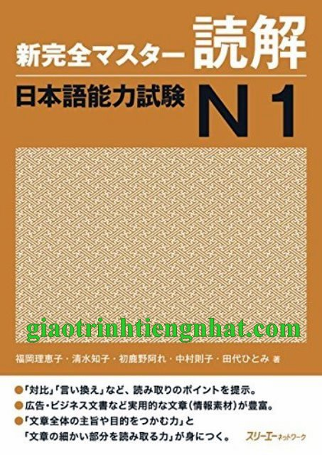 Lifestyle designSách Luyện Thi N1 Shinkanzen Master Dokkai (Đọc Hiểu)