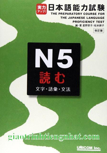 Sách Luyện Thi N5 Jitsuryoku Appu Yomu (Hán Tự – Từ Vựng – Ngữ Pháp)