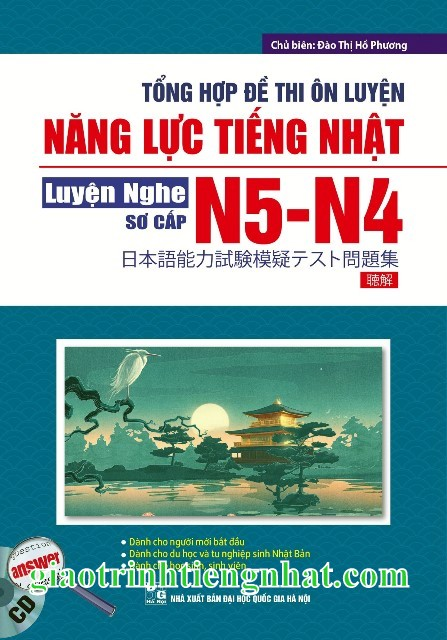 Sách Luyện Thi N4 và N5 Tổng Hợp Đề Thi Ôn Luyện Năng Lực Tiếng Nhật N4 và N5 Luyện Nghe