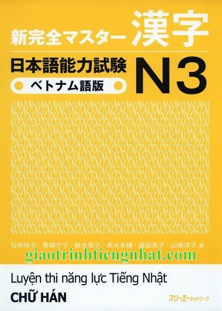Sách Luyện Thi N3 Shinkanzen Master Hán Tự (Kanji – Có Tiếng Việt)