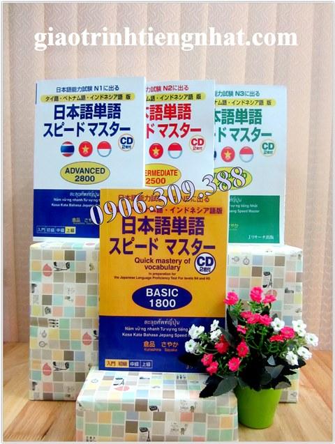 Trọn Bộ Sách Luyện Thi Nihongo Tango Speed Master – 4 Cuốn (Từ Vựng N5 Đến N1 – Có Tiếng Việt)