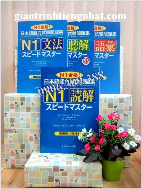 Bộ Sách Speed Master N1 – 4 Cuốn (Dokkai, Choukai, Bunpou, Goi)