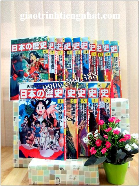 Trọn Bộ Truyện Tranh Tiếng Nhật Truyện Lịch Sử Nhật Bản 15 Tập