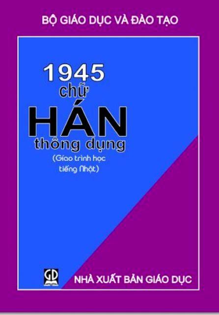 Sách Học Tiếng Nhật 1945 Chữ Hán Thông Dụng (Có Tiếng Việt)