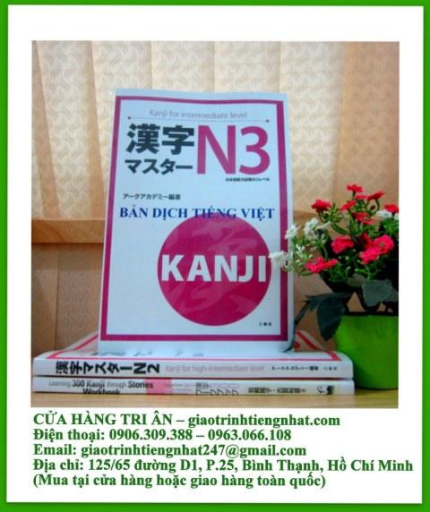 Sách Luyện Thi N3 Kanji Master (Hán Tự – Có Tiếng Việt)