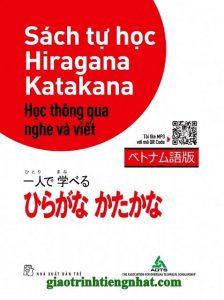 Lifestyle designSách Học Tiếng Nhật Sách Tự Học Hiragana Katakana Học Thông Qua Nghe Và Viết (Có Tiếng Việt)