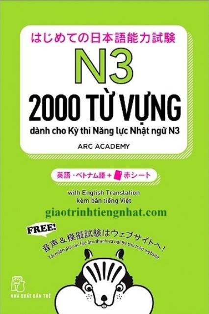 Sách Luyện Thi N3 Hajimete no Nihongo Tango 2000 (2000 Từ Vựng Dành Cho Kỳ Thi Năng Lực Nhật Ngữ N3 – Có Tiếng Việt – Kèm Card Đỏ)