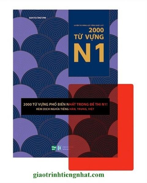 Sách Luyện Thi N1 2000 Từ Vựng N1 (Có Tiếng Việt – Tặng Kèm Card Đỏ Trong Suốt)