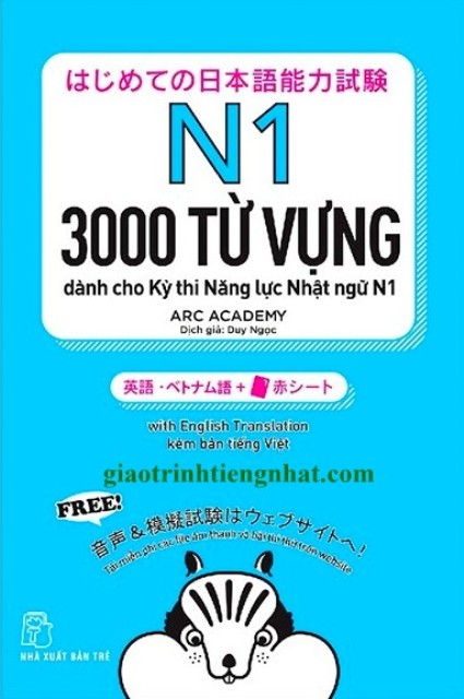 Sách Luyện Thi N1 Hajimete no Nihongo Tango 3000 (3000 Từ Vựng Dành Cho Kỳ Thi Năng Lực Nhật Ngữ N1 – Có Tiếng Việt – Kèm Card Đỏ)